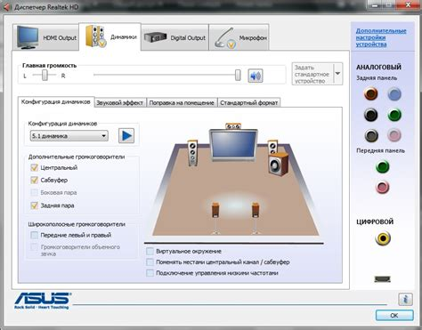 download realtek high definition audio windows 10