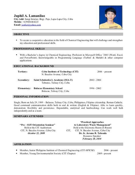 Sample resume of hrm students jpg 728x943