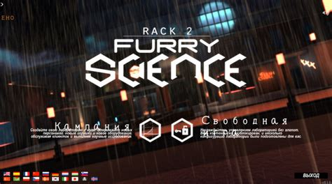 3d play sex games jpg 600x335